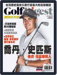 Golf Digest Taiwan 高爾夫文摘 (Digital) Subscription September 3rd, 2014 Issue