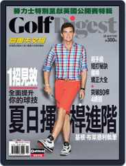 Golf Digest Taiwan 高爾夫文摘 (Digital) Subscription July 4th, 2014 Issue