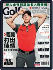 Golf Digest Taiwan 高爾夫文摘 (Digital) Subscription April 1st, 2014 Issue