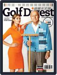 Golf Digest Taiwan 高爾夫文摘 (Digital) Subscription December 3rd, 2013 Issue
