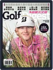 Golf Digest Taiwan 高爾夫文摘 (Digital) Subscription August 7th, 2013 Issue