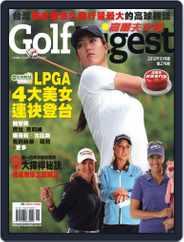 Golf Digest Taiwan 高爾夫文摘 (Digital) Subscription October 4th, 2012 Issue
