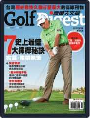 Golf Digest Taiwan 高爾夫文摘 (Digital) Subscription May 4th, 2012 Issue