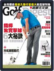 Golf Digest Taiwan 高爾夫文摘 (Digital) Subscription January 3rd, 2012 Issue