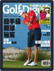 Golf Digest Taiwan 高爾夫文摘 (Digital) Subscription July 15th, 2011 Issue