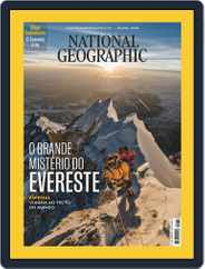 National Geographic Magazine  Portugal (Digital) Subscription July 1st, 2020 Issue