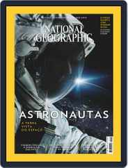 National Geographic Magazine  Portugal (Digital) Subscription March 1st, 2018 Issue