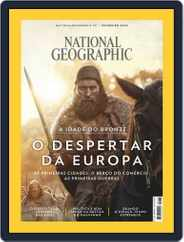 National Geographic Magazine  Portugal (Digital) Subscription February 1st, 2018 Issue