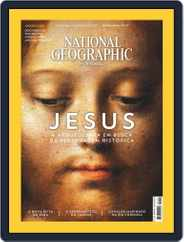National Geographic Magazine  Portugal (Digital) Subscription December 1st, 2017 Issue