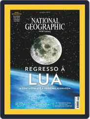 National Geographic Magazine  Portugal (Digital) Subscription August 1st, 2017 Issue