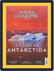 National Geographic Magazine  Portugal (Digital) Subscription July 1st, 2017 Issue