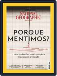 National Geographic Magazine  Portugal (Digital) Subscription June 1st, 2017 Issue