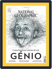 National Geographic Magazine  Portugal (Digital) Subscription May 1st, 2017 Issue