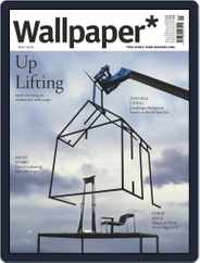 Wallpaper (Digital) Subscription May 1st, 2020 Issue