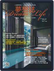 Dream Life 夢想誌 (Digital) Subscription October 8th, 2019 Issue