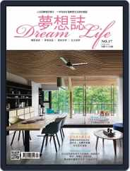 Dream Life 夢想誌 (Digital) Subscription April 20th, 2018 Issue