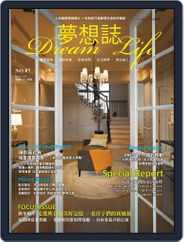 Dream Life 夢想誌 (Digital) Subscription November 5th, 2015 Issue
