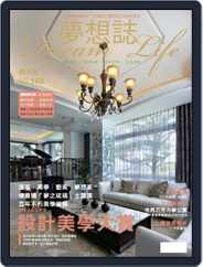 Dream Life 夢想誌 (Digital) Subscription March 2nd, 2015 Issue
