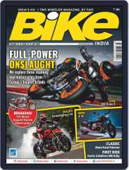 BIKE India (Digital) Subscription May 1st, 2020 Issue