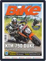BIKE India (Digital) Subscription November 1st, 2019 Issue