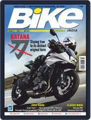 BIKE India (Digital) Subscription June 1st, 2019 Issue