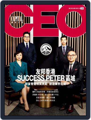 Capital Ceo 資本才俊 (Digital) August 8th, 2019 Issue Cover