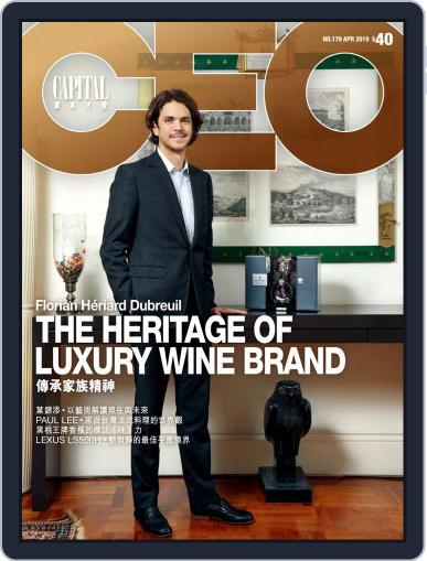 Capital Ceo 資本才俊 (Digital) April 8th, 2019 Issue Cover