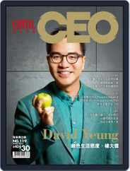 Capital Ceo 資本才俊 (Digital) Subscription April 4th, 2014 Issue