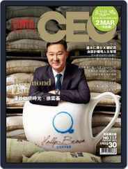 Capital Ceo 資本才俊 (Digital) Subscription February 5th, 2014 Issue