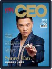 Capital Ceo 資本才俊 (Digital) Subscription January 6th, 2014 Issue