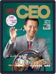 Capital Ceo 資本才俊 (Digital) Subscription October 10th, 2013 Issue