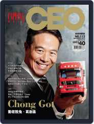 Capital Ceo 資本才俊 (Digital) Subscription September 10th, 2013 Issue