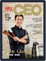 Capital Ceo 資本才俊 (Digital) Subscription August 12th, 2013 Issue