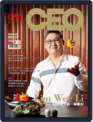 Capital Ceo 資本才俊 (Digital) Subscription July 10th, 2013 Issue