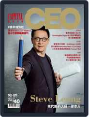 Capital Ceo 資本才俊 (Digital) Subscription June 13th, 2013 Issue