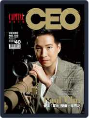 Capital Ceo 資本才俊 (Digital) Subscription May 10th, 2013 Issue