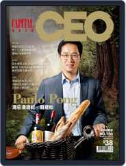Capital Ceo 資本才俊 (Digital) Subscription March 12th, 2013 Issue