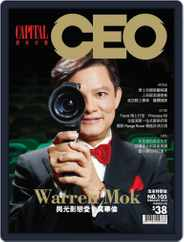 Capital Ceo 資本才俊 (Digital) Subscription February 14th, 2013 Issue