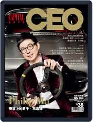 Capital Ceo 資本才俊 (Digital) Subscription January 16th, 2013 Issue