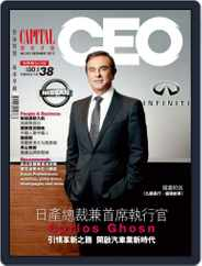 Capital Ceo 資本才俊 (Digital) Subscription December 7th, 2012 Issue