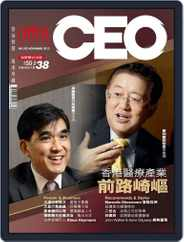 Capital Ceo 資本才俊 (Digital) Subscription November 14th, 2012 Issue