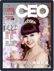 Capital Ceo 資本才俊 (Digital) Subscription October 16th, 2012 Issue