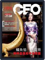 Capital Ceo 資本才俊 (Digital) Subscription June 12th, 2012 Issue