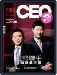 Capital Ceo 資本才俊 (Digital) Subscription March 14th, 2012 Issue