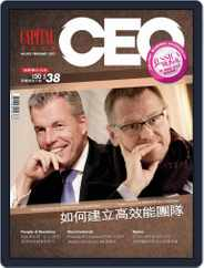 Capital Ceo 資本才俊 (Digital) Subscription February 10th, 2012 Issue