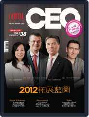 Capital Ceo 資本才俊 (Digital) Subscription January 31st, 2012 Issue
