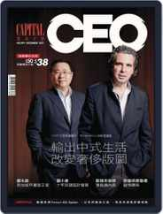 Capital Ceo 資本才俊 (Digital) Subscription December 16th, 2011 Issue