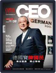 Capital Ceo 資本才俊 (Digital) Subscription November 14th, 2011 Issue