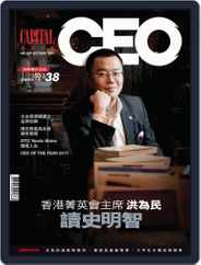 Capital Ceo 資本才俊 (Digital) Subscription October 17th, 2011 Issue