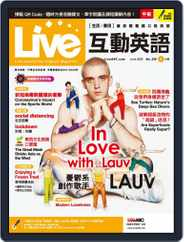 Live 互動英語 (Digital) Subscription May 20th, 2020 Issue